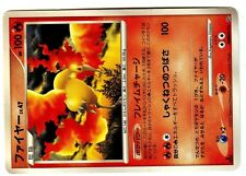 POKEMON JAPANESE CARD CARTE RARE N° DPBP#177 Sulfura / Moltres 1ed 100 HP