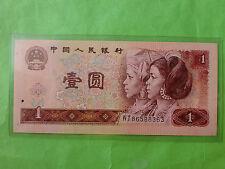 China 4th series (1980) 1 Yuan (UNC) : WJ 86588363