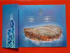 China Beijing Hong Kong Olympic 2008 Commemorative 363679 $20  with folder UNC