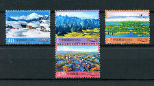 China 2016 MNH Landscapes 4v Set Tourism Nature Trees Stamps