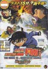 Detective CONAN-The Movie 15:Quarter of Silence DVD Eng Sub 0 Region