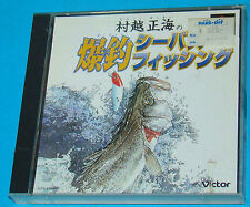 Pakuchikou Seabass Fishing - Sony Playstation - PS1 PSX - JAP Japan