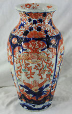 Antike IMARI Porzellan Vase 24cm - Edo Epoche - Japan um 1840 - antique japanese