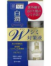 Hada labo Shirojyun Premium W whitening Essence 40ml Rohto Japan