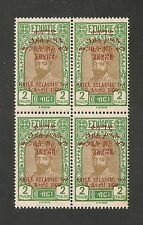 Ethiopia #188 VF MNH Block 4 - 1930 2t Prince Tafari - Overprinted In Red Ink