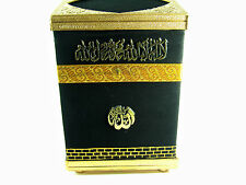 The Kaaba Shape Muslim Islamic Gift Wedding Present