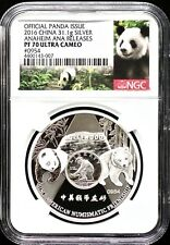 2016 China NGC PF70 ANAHEIM ANA Releases #0954 Official Panda Issue-Panda Label