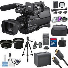 Sony HXR-MC2000U / MC2000N  AVCHD Camcorder!! Bundle Kit!! Brand New!!