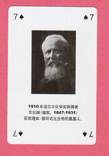 Otto Wallach Chemistry Nobel Prize Winner Chinese Playing Card