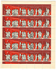 Russia/Soviet Union, Ahead to Communism! , sheet (6 x 6 stamps), MNH, VF ,1963