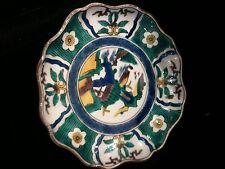 Antique  Kutani  Porcelain Plate With Fuku Mark