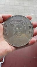 """China Handwork Qing Dynasty CIXI Miao silver Coin 3.4"""""""