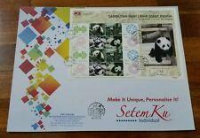 Baby Panda Setemku Malaysia First Day Cover FDC 2016