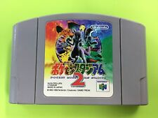 Pokemon Stadium 2 64 Nintendo 64 N64 FREE Shipping USED JAPAN GAME