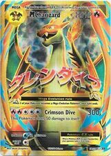 FULL ART MEGA CHARIZARD EX POKEMON TCG CARD online-versione digitale solo