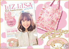 My melody x LIZ LISA Book F/S Collaboration SANRIO from JAPAN