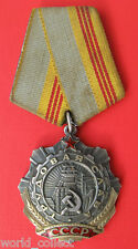 Soviet Russian Order of Labor Glory 3rd class 100% original Perfect qty