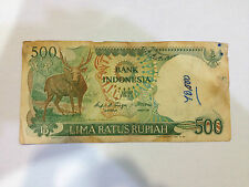Indonesia 1988 500 rupiah with 40,000 words (ignore the shadow in photo)