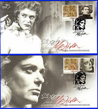 GREECE 2014 DEATH OF M. MERKOURI 2 OFFICIAL SPECIAL COMMEMOR. COVERS FREE SHIP