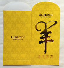 CNY Ang Pow Packets - 2015 Oldtown White Coffee 2 pcs