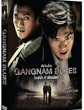 Gangnam Blues Korean Movie with English Subtitle  Brand New DVD