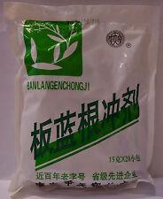 20 Chinese Ban Lan Gen Chong Ji Anti Virus Flu Cold Herbal Tea Instant Drink 板蓝根
