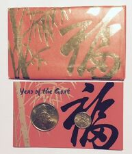 Singapore Yr Of Goat $1.00 Coin, $1.00 Note And Goat Medal In Red Envelope.