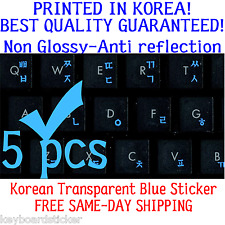 5pcs Korean BLUE Transparent Keyboard Sticker Printed In Korea Best Quality