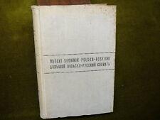 WIELKI SLOWN§IK POLSKO-ROSYJSKI 1967 Dictionnaire Polonais-Russe