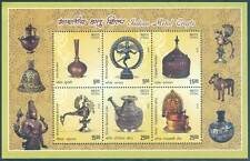 India 2016  INDIAN METAL CRAFTS MINIATURE SHEET 6 MNH Stamps