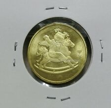 2014 - $1 CHINA  COMMEMORATIVE  COIN