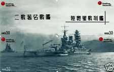 MUTSU, JAPANESE BATTLESHIP, CHINA PUZZLE PHONE CARDS, WORLD WAR II BATTLESHIPS