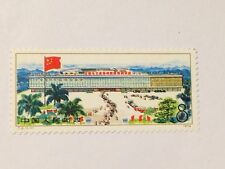 1974 China,T6,Sc#1208,Chinese Export Commodities Fair,Chinese Postage Stamp,MNH