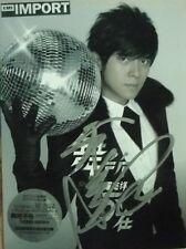 ALAN SHOW LUO ZHI XIANG 羅志祥 - Show Your Dance 舞所不在 ( Autographed)