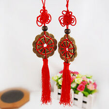 Feng Shui Fortune Coin Tassel RED Hanging Peace Chinese Knot Car Decoration