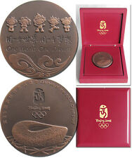 Olympic Games Olympische Spiele 2008 Participation medal Teilnehmer Medaille