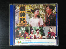 Heavenly Devil - Tsang Siu-Yin, Lau Siu-Kwan - RARE VCD - No Subtitles
