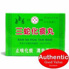 Wah Shun San Se Hua Tan Wan for Cough 20 capsules (New!)
