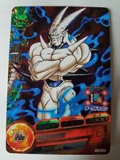 Carte Dragon Ball Z DBZ Dragon Ball Heroes Ultimate Booster Pack #HUM5-30 Promo