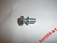 New Minsk Clutch Bolt