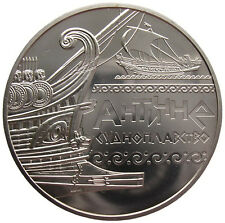 "UKRAINE  5 HRYVNI - ""ALTEN NAVIGATIONS"" - 2012 (PP), PROOF, 45.000 Ex."