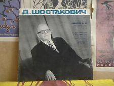 SHOSTAKOVICH SYMPHONIE NO. 14 - USSR MELODIA LP C10-07673-3