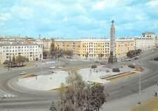 Belarus Minsk Ploshadi Pobedi Cars Voitures