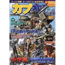 Cap Bon #4 CAPCOM Official Magazine