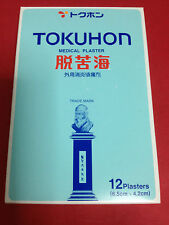 TOKUHON MEDICATED PLASTER JAPAN -12 PCS/PACK Pain Relief