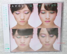 AKB48 Green Flash 2015 Taiwan Ltd CD+DVD (Type H Ver.)