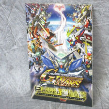 SD GUNDAM G GENERATION WARS Players Bible Booklet Art Material Japan Book Ltd