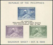 Philippines 1963 UN Human Rights 15th Anniv/UPU/Statue imperf m/s o/p (n42141)