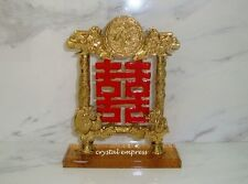 Feng Shui - 2015 Large Double Happiness Plaque