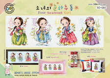 """Girls in Hanbok (Korean Costume)/Four Seasons"" cross stitch chart SO-G83"